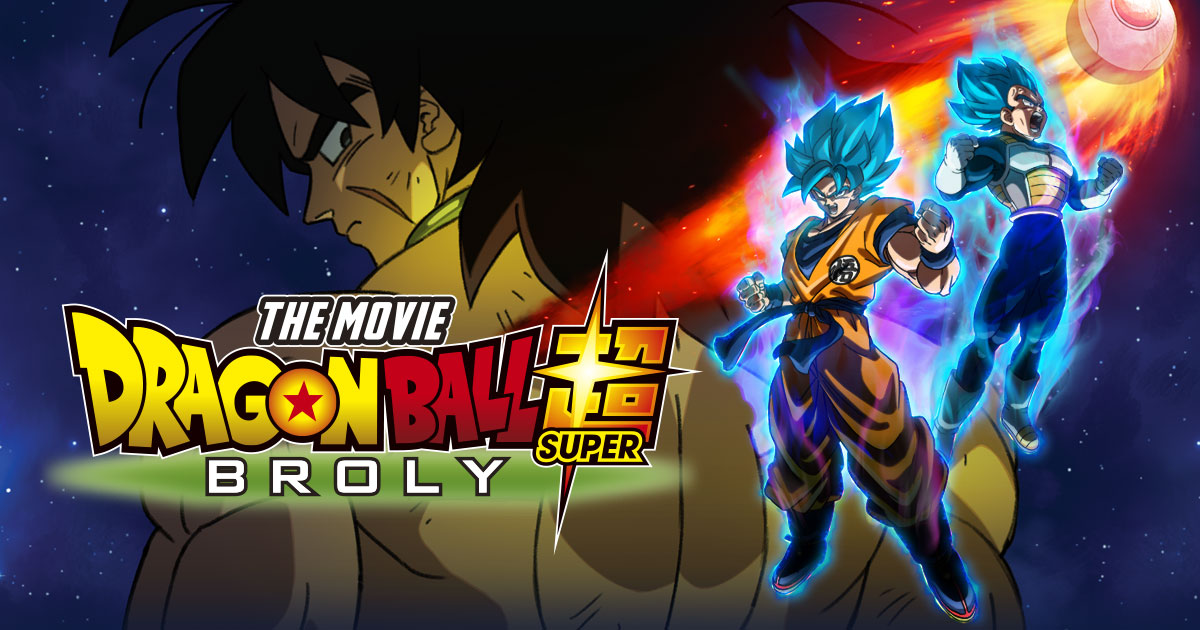 dragon ball super broly dvd release date