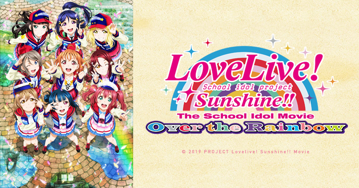 download love live sunshine movie over the rainbow